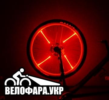 Красные палочки для велосипеда