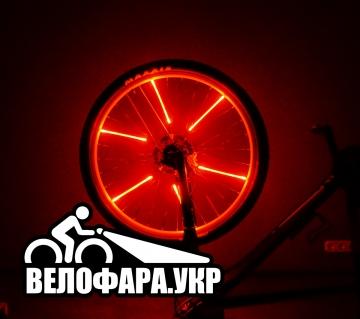 Светодиодные трубки для велосипеда