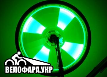 Зеленые трубки для колеса