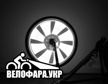 Белая подсветка колес