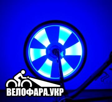 Велосипедное освещения