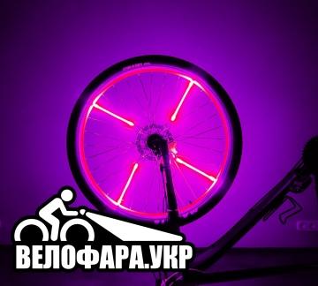 Розовая велоподсветка